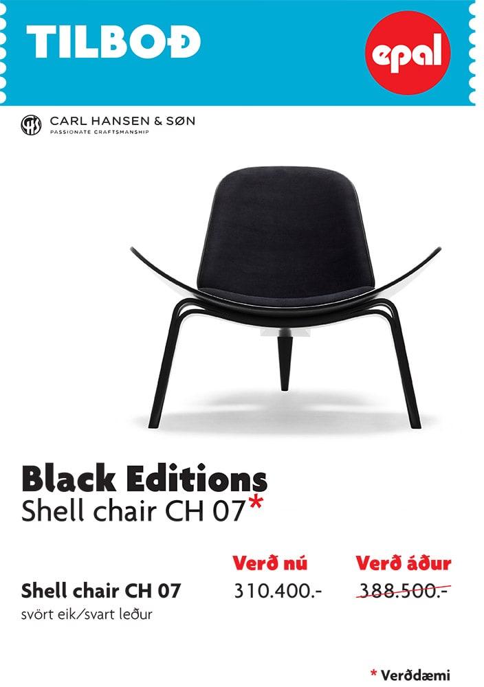 black-shell-stor-min