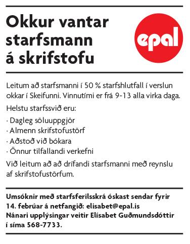 epalstarf0216