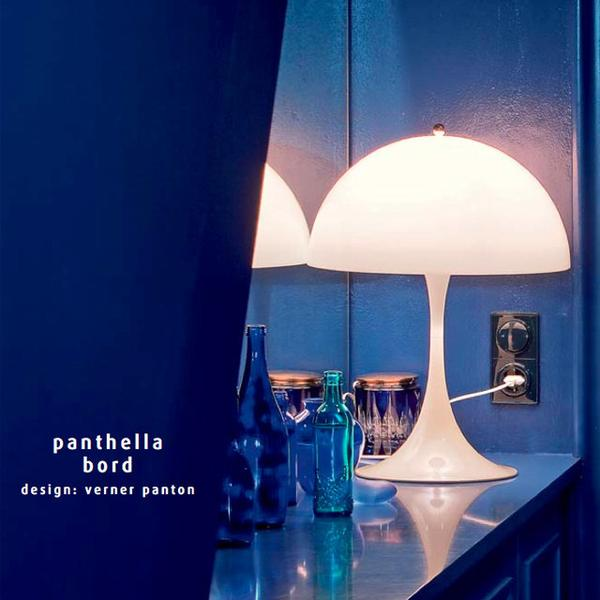 panthella-table-lamp-5_grande